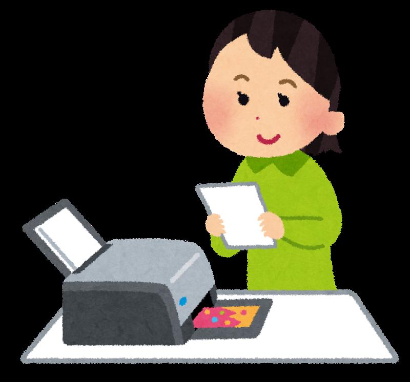 年賀状の宛名パソコンでのやり方♪リスト作成からワードで印刷まで