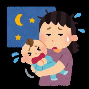 赤ちゃんの夜泣きにイライラ!なぜ起こるのか?対応方法は?