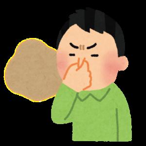 梅雨の臭い原因と同僚へ職場での伝え方について