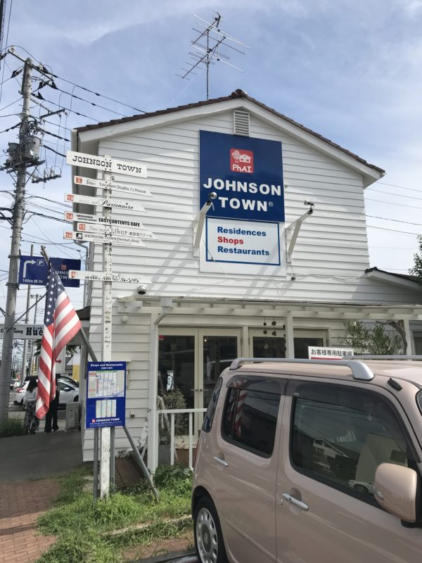ジョンソンタウンミスチル
