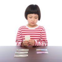 千円札を五千円札に両替するATMでの対応方法と出ない仕様の裏側