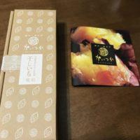 茨城の干し芋かいつかで琥珀を購入!感想と賞味期限についてご紹介