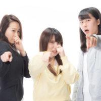 臭いを敬語で?会社の人が足臭い&職場での体臭の伝え方