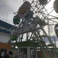 丸広川越店の屋上遊園地「丸広百貨店わんぱくランド」閉園前に行ってきた!