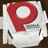 ピザ箱の捨て方の裏技!小さくする方法と何ゴミで捨てるかについて