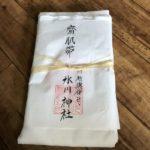 川越氷川神社で購入した腹帯(岩田帯)